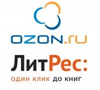 image-ozon-litres