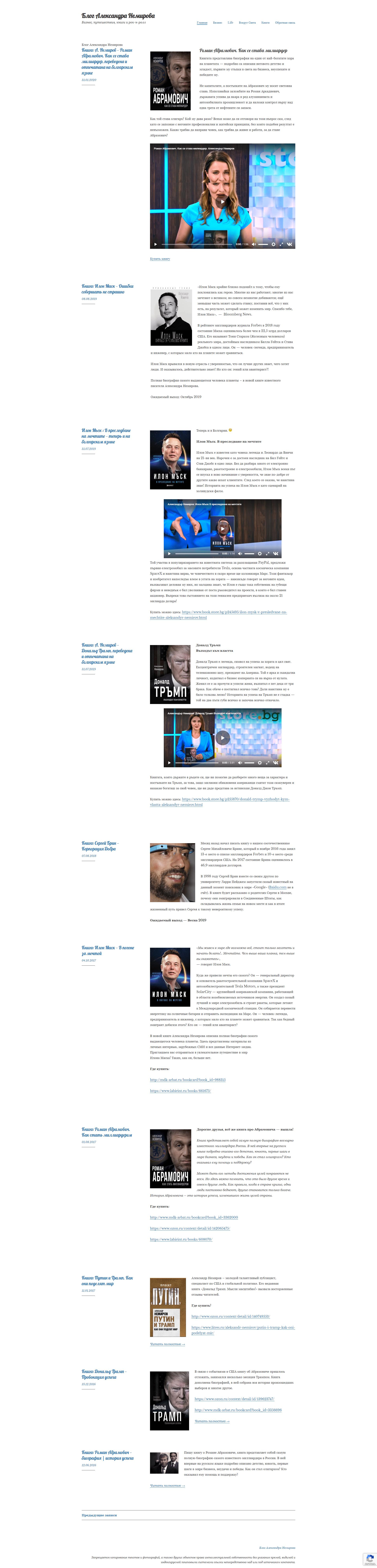 Создание авторского сайта
